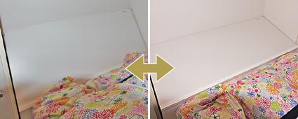 縦型用スライド式ベッドヘッド